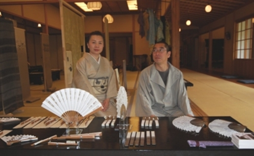 200851417_001kinami